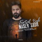 دانلود آهنگ جدید ناصر صدر به نام فرصت بده